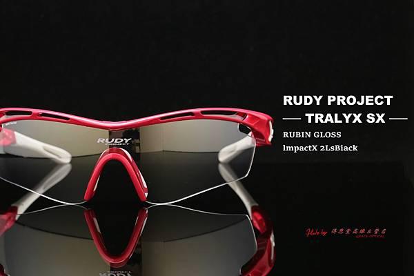 Rudy Project Tralyx SX Impactx2 laser blacker變色款運動型太陽眼鏡 高雄得恩堂左營店
