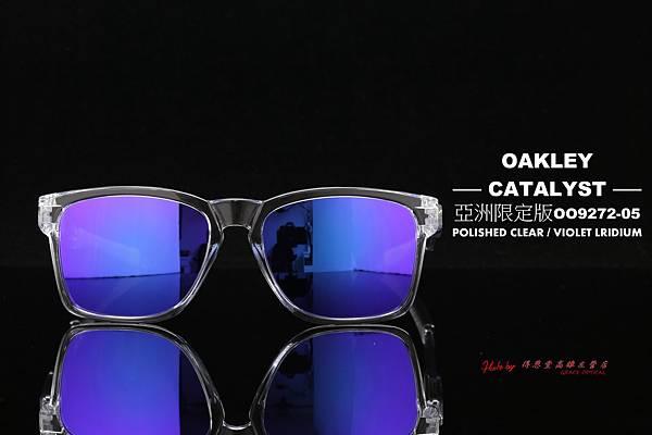 OAKLEY CATALYST OO9272-05 亞洲限定款 高雄得恩堂左營店