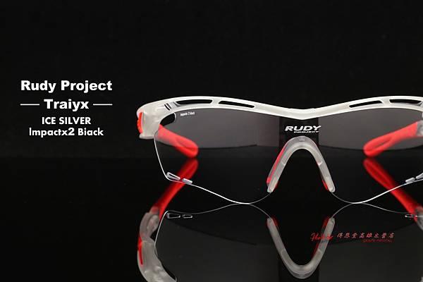 Rudy Project Tralyx Impactx2 blacker變色款運動型太陽眼鏡 高雄得恩堂左營店