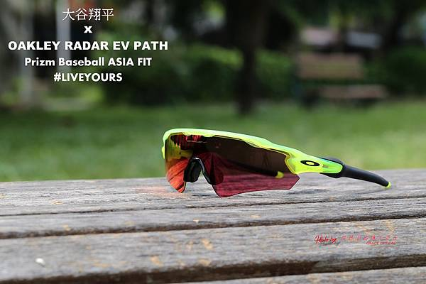 OAKLEY RADAR EV PATH Prizm Baseball Asia Fit OO9275-08 棒球用運動型太陽眼鏡