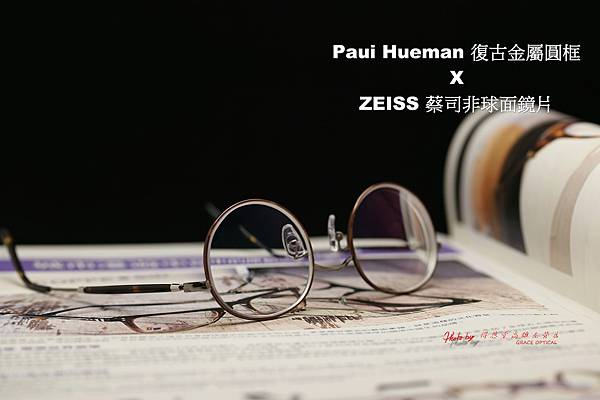 Paul Hueman「文青風」復古金屬圓框 & ZEISS蔡司非球面鏡片 高雄得恩堂左營店