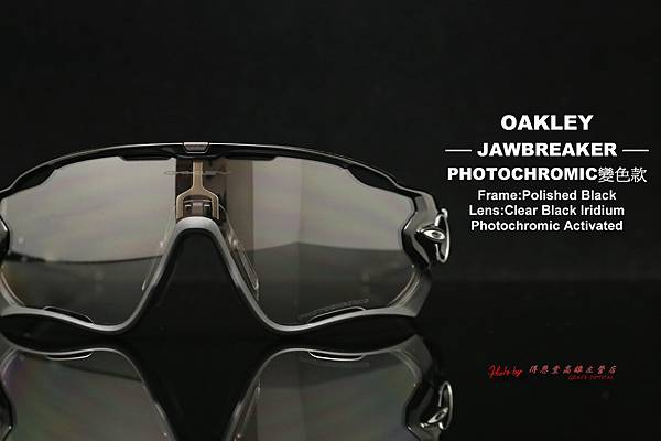 OAKLEY JAWBREAKER PHOTOCHROMIC OO9290-14 變色款運動型太陽眼鏡