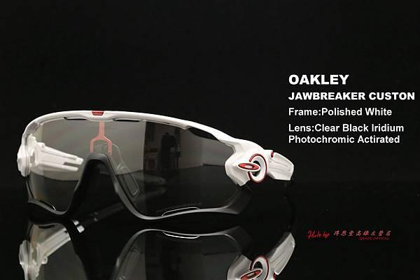 OAKLEY JAWBREAKER CUSTOM PHOTOCHROMIC 變色款運動型太陽眼鏡 高雄得恩堂左營店