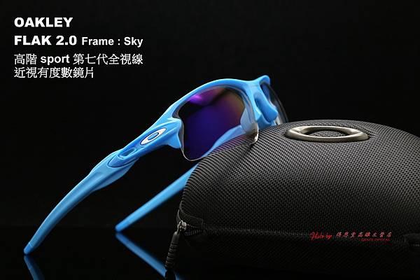 OAKLEY FLAK 2.0 OO9295-03 運動型太陽眼鏡 & 高階SPORT第七代全視線視無限變色鏡片 高雄得恩堂左營店