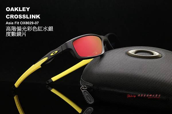 Oakley Crosslink OX8029-07 ASIAN FIT(亞洲版) & 高階偏光彩色紅色水銀有度數太陽鏡片