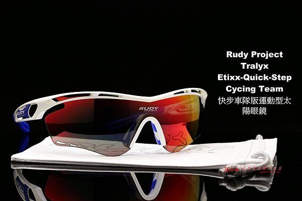 Rudy Project Tralyx Etixx-Quick-Step Cycling Team 快步車隊版運動型太陽眼鏡 高雄得恩堂左營店