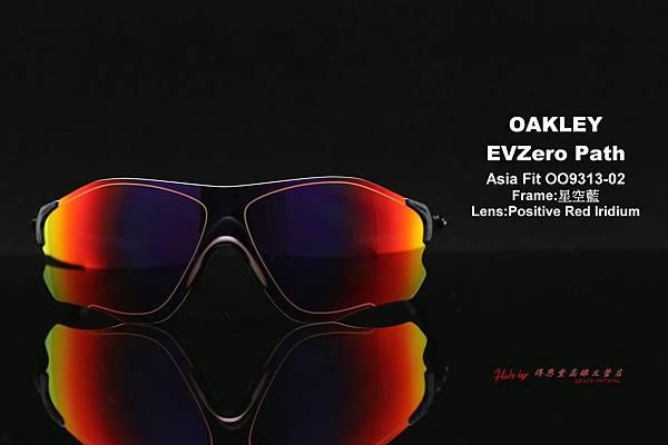 OAKLEY EVZERO PATH ASIA FIT OO9313-02 運動型太陽眼鏡 高雄得恩堂左營店