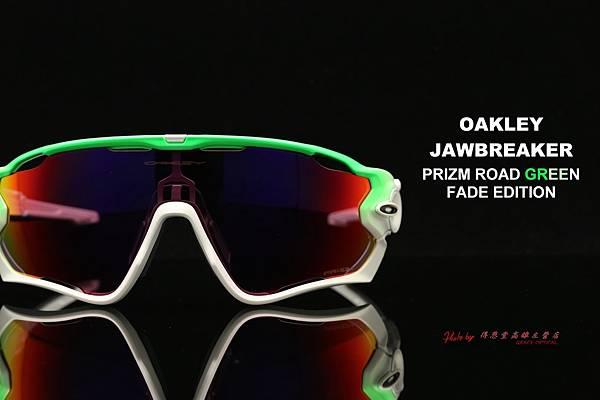 OAKLEY JAWBREAKER PRIZM ROAD GREEN FADE EDITION OO9290-15 里約奧運紀念版 高雄得恩堂左營店