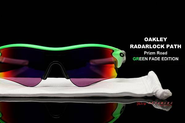 OAKLEY RADARLOCK PATH PRIZM ROAD GREEN FADE EDITION OO9181-57 里約奧運紀念版 運動型太陽眼鏡 高雄得恩堂左營店