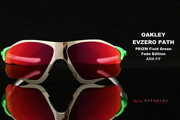 OAKLEY EVZERO PATH PRIZM FIELD GREEN FADE EDITION ASIA FIT OO9313-07 運動型太陽眼鏡 高雄得恩堂左營店