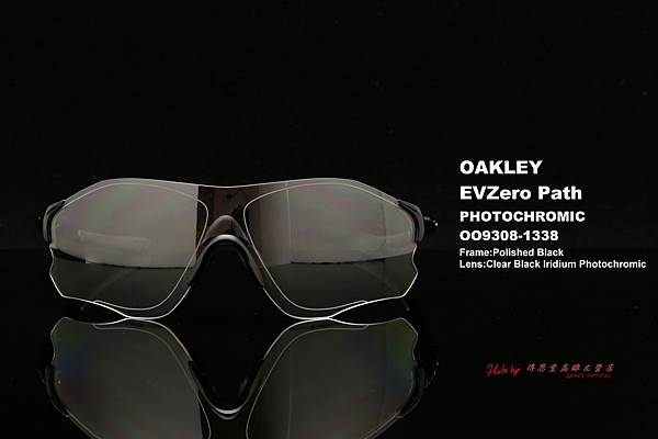 OAKLEY EVZERO PATH PHOTOCHROMIC OO9308-1338 變色款運動型太陽眼鏡