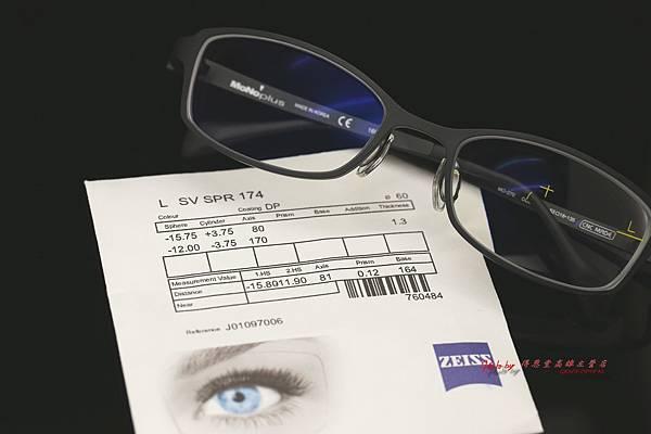 蔡司 ZEISS 超越型個人化1.74單光鑽立方鉑金鍍膜