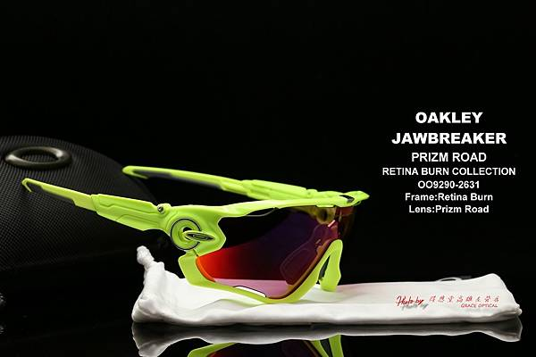 OAKLEY JAWBREAKER OO9290-2631 PRIZM ROAD RETINA BURN COLLECTION 運動型太陽眼鏡