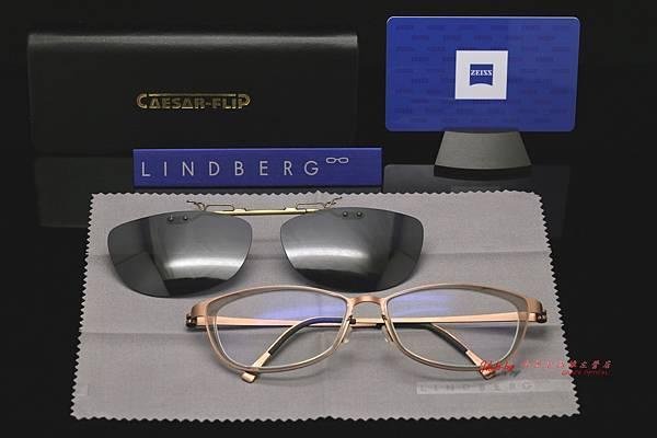 LINDBERG Strip titanium 9700 丹麥 林德柏格 & 蔡司ZEISS全能數位3D+ Plus 1.6多焦點DP鑽立方鉑金鍍膜鏡片 & CAESAR FLIP 翻轉前掛 高雄得恩堂左營店
