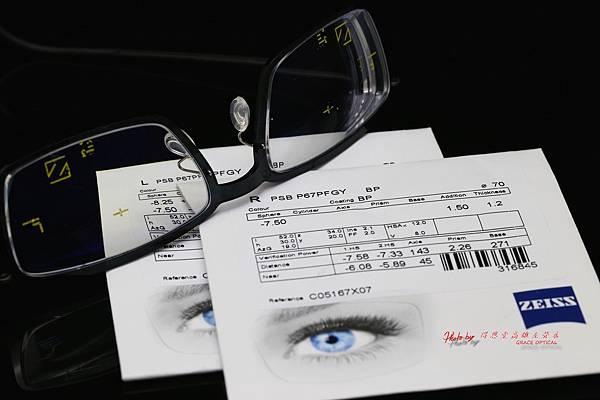 LINDBERG n.o.w. 6500 丹麥 林德柏格 & 蔡司ZEISS全能數位菁英型個人化煥視變色抗藍光DBP多焦點鏡片
