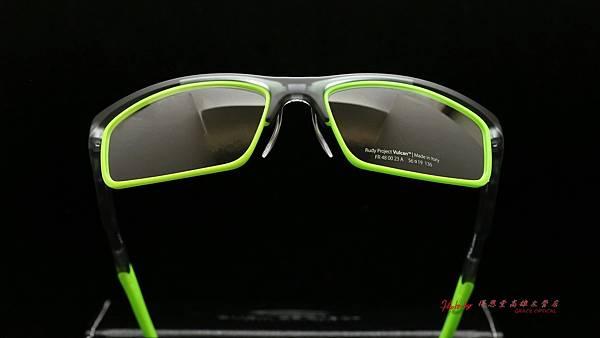Rudy Project Vulcan 運動型光學眼鏡