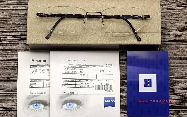 LINDBERG spirit titanium丹麥林德柏格 & 蔡司ZEISS舒適多焦點經典型Light 3D 鑽立方DP鉑金鍍膜