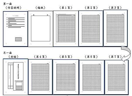 圖1-1.jpg