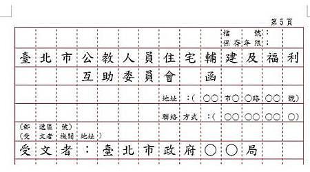 圖2-2.jpg