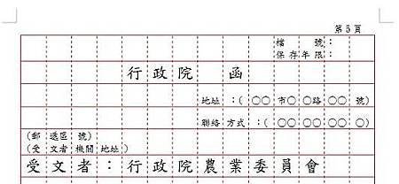 圖2-3.jpg