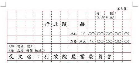 圖2-4.jpg