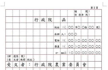 圖2-6.jpg