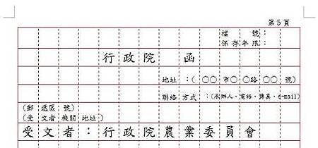 圖2-5.jpg