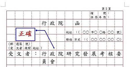圖2-10.jpg