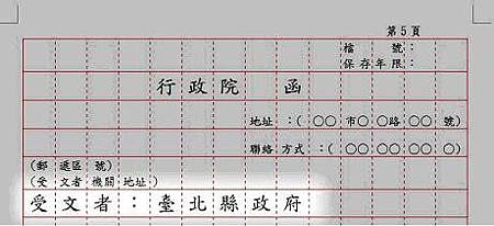 圖2-13.jpg