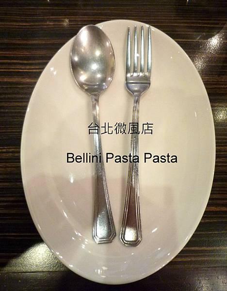 貝里尼餐廳