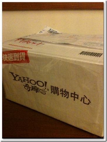 20110813_box_01