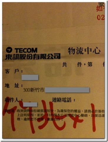 20110813_box_02