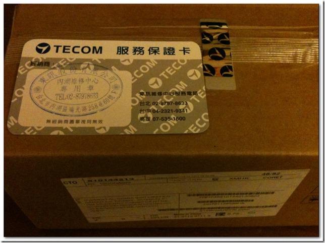 20110813_box_03