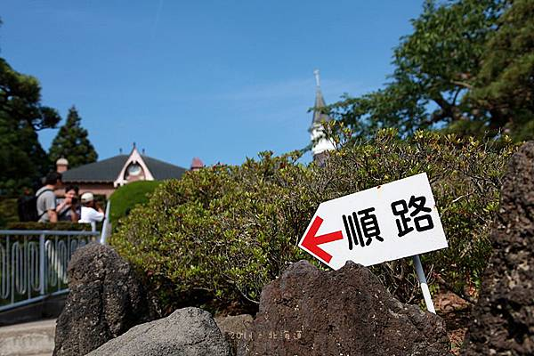 北海道-11