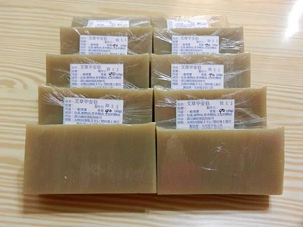 #452 艾草平安皂(MP)