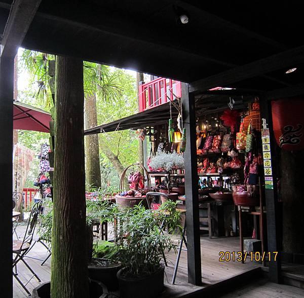 溪頭-妖怪村