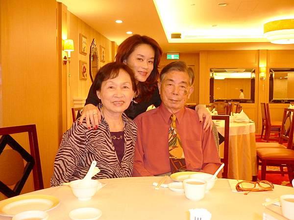 與爸媽聚餐-中信飯店 2007.02.08