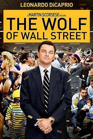 華爾街之狼7