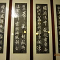台南五妃廟口-豆腐冰