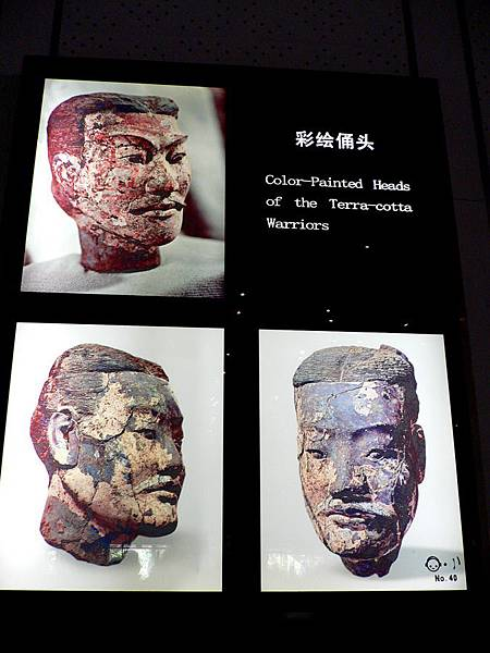 陝西省.西安市-秦始皇兵馬俑博物館(三號坑正式對外開放於1994年9月)39-17.jpg