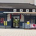 屏東-竹田車站01
