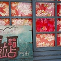 屏東-竹田車站02