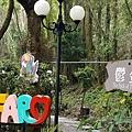 台南-南元花園休閒06