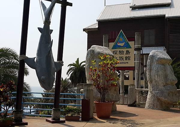 花蓮-遠雄海洋公園13