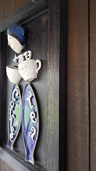 路邊咖啡館-小魚兒的家13