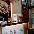 潮州-張家川味冠軍牛肉麵20161202