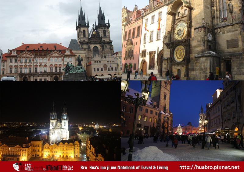 布拉格老城.jpg
