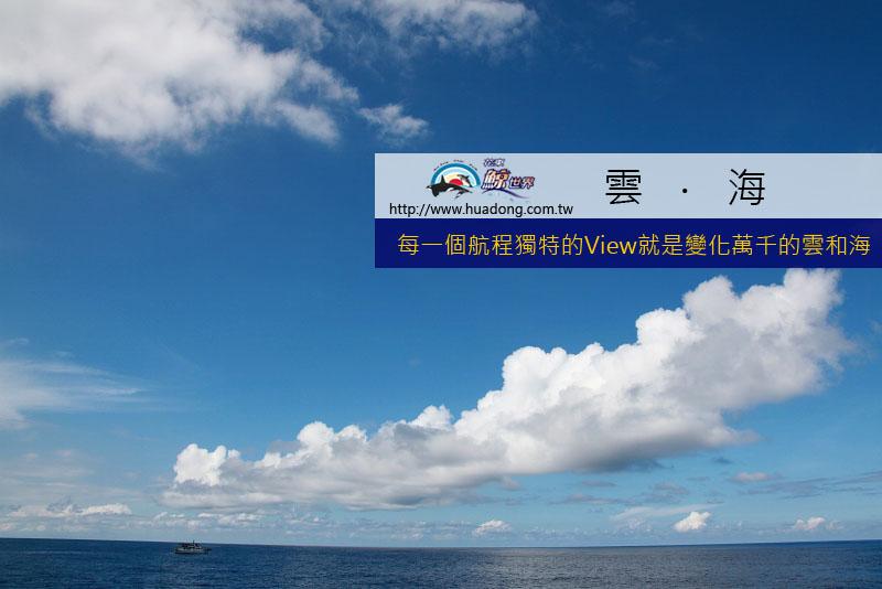 03雲景01拷貝.jpg