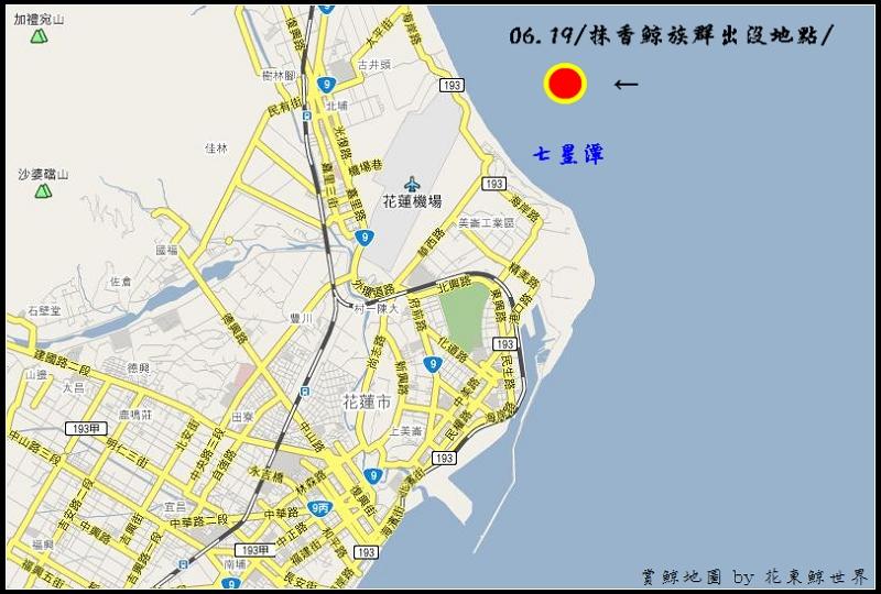 0619賞鯨地點.jpg