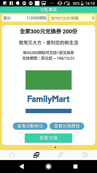 power point - Family Mart.jpg